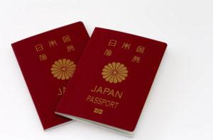 日本国パスポートには、通称名が記載できない