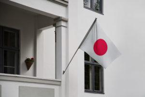 日本の公的機関の建物をイメージ