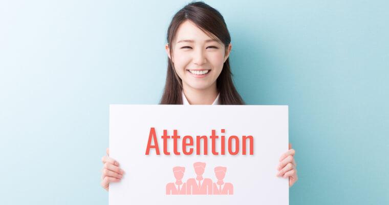 日本・パートナーの国以外での海外出産は要注意!