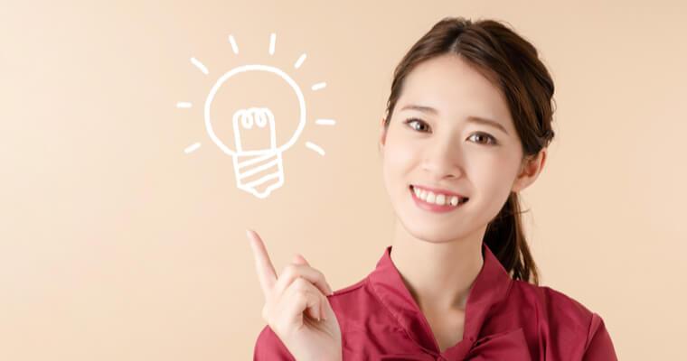 外国人が日本の永住権申請前に知っておくべきこと。日本の永住権とは?