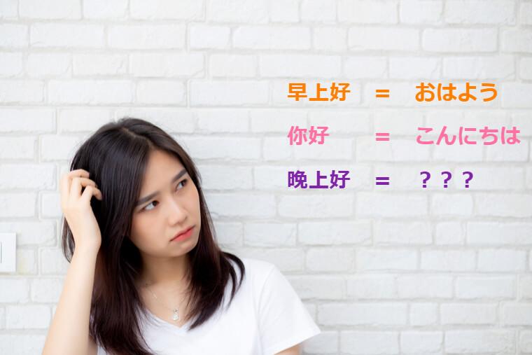 日本語力があまり高くないのに、専門学校に通学する留学生