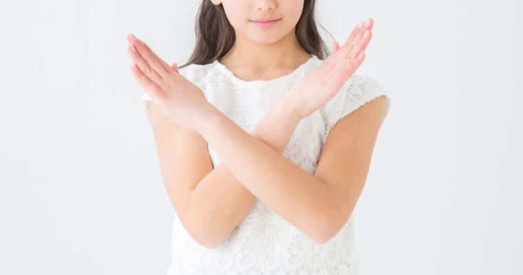 外国人が日本の永住権申請前に知っておくべきこと。日本の永住権を自分で申請するのはあり?